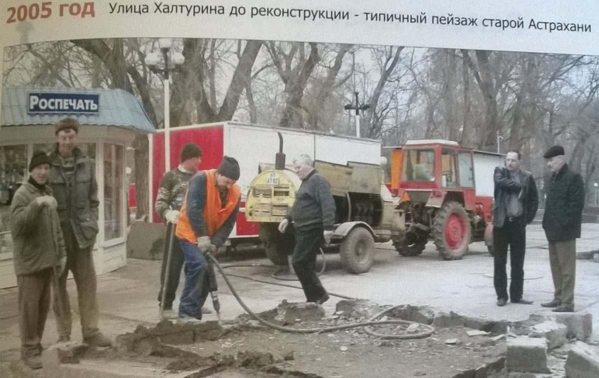 Как менялась Астрахань во времена Сергея Боженова