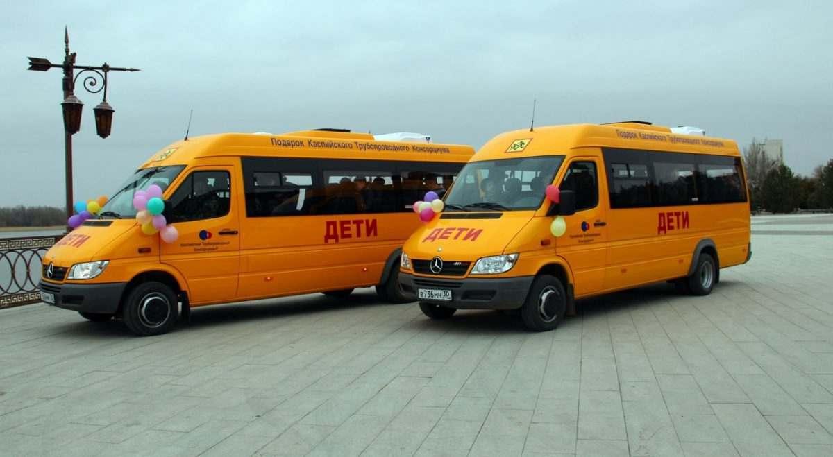 Две астраханские школы получили в подарок автобусы
