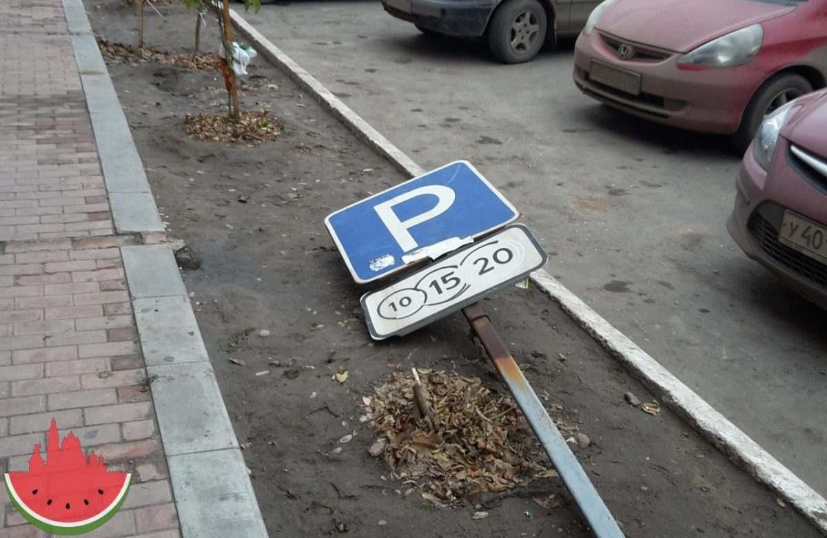 Жителей микрорайона Бабаевского массово оштрафовали за парковку во дворе