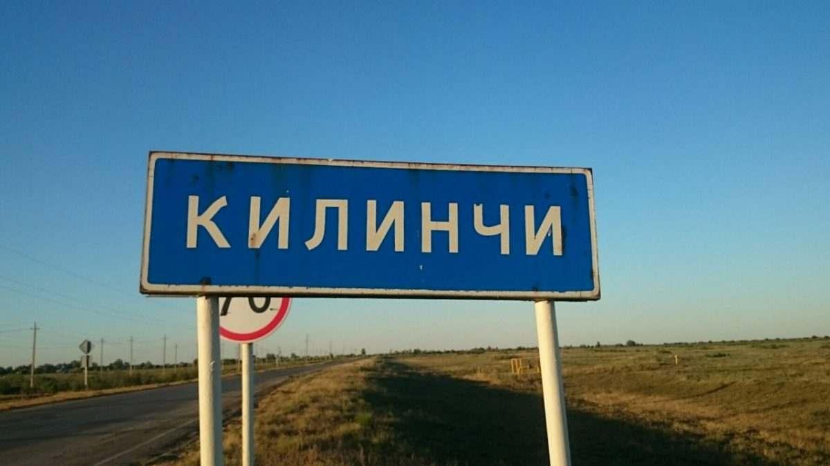 Астраханцы предлагают перенести областной центр в Килинчи
