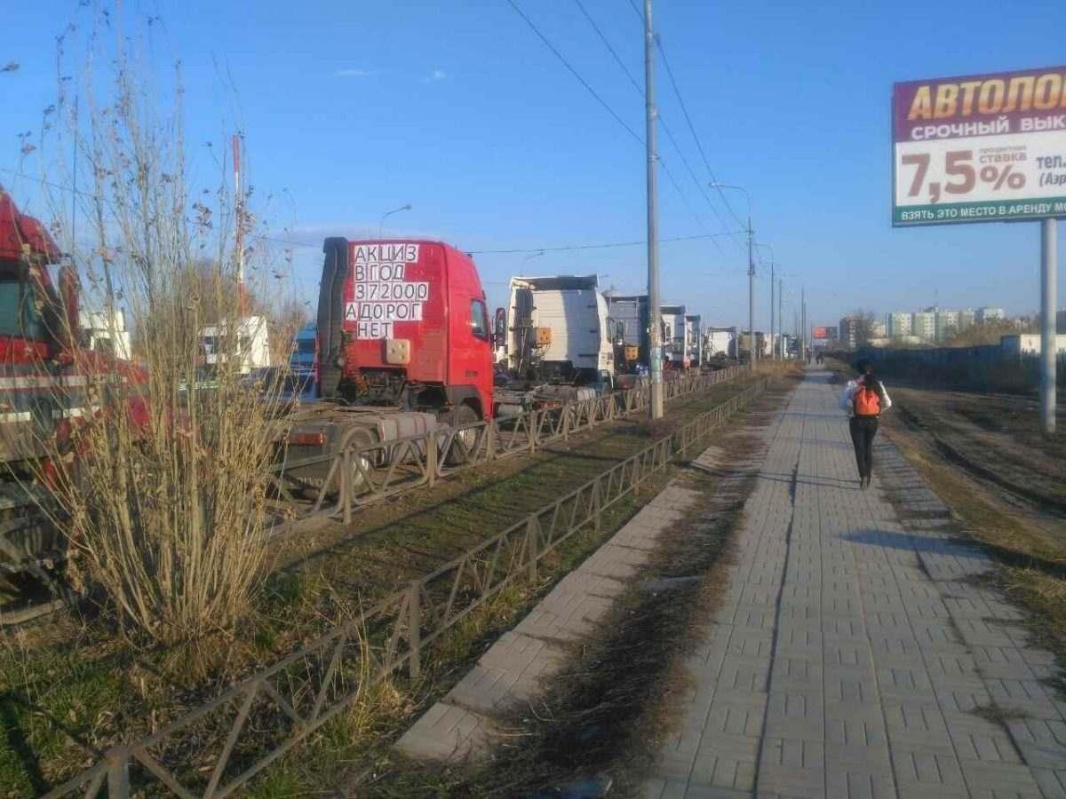 В Астрахани вновь бастуют дальнобойщики