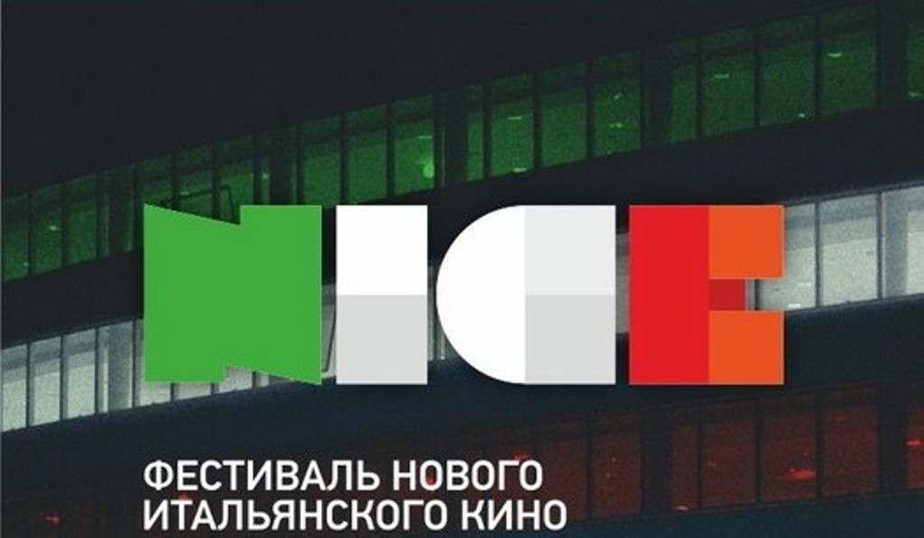 В майские выходные в Астрахани пройдет фестиваль итальянского кино