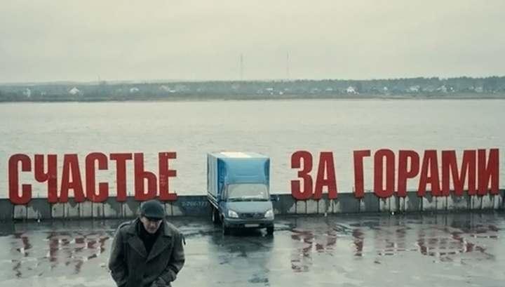 Элина Полянская: Астрахань торгует с третью всех стран мира