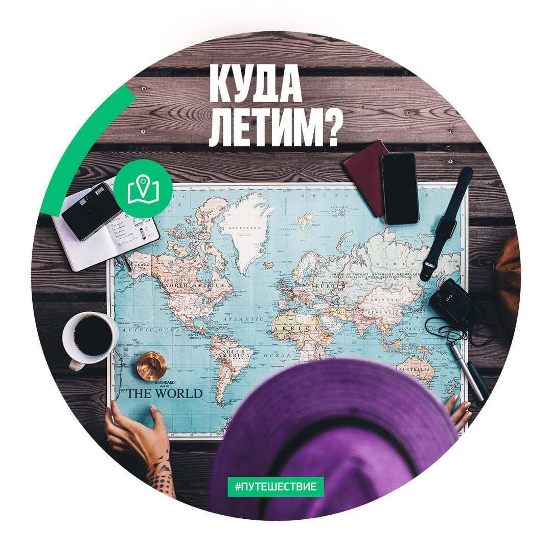 В помощь отпускникам: как не получить огромный счет за роуминг