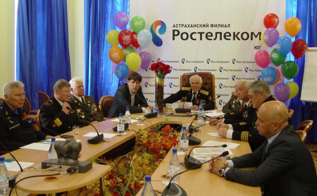 «Ростелеком» организовал телемост для ветеранов Юга России