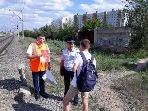 Астраханцам напомнили о правилах поведения на железной дороге