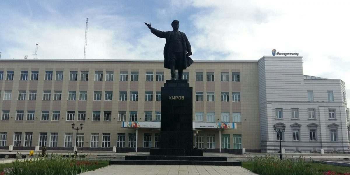 Сквер им. Кирова в Астрахани предлагают переименовать