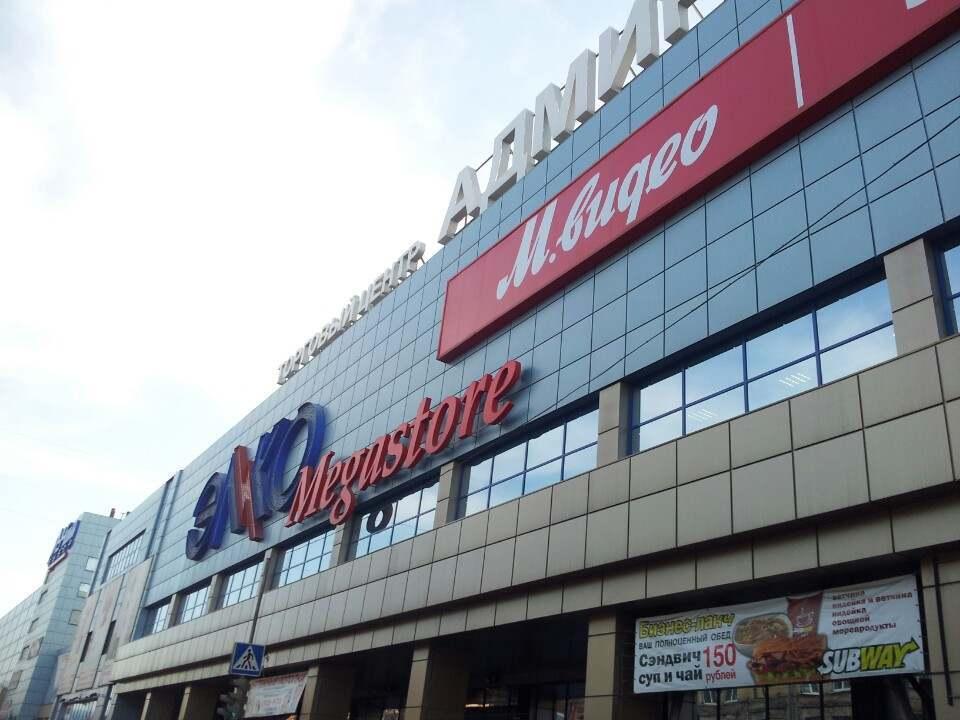 В Астрахани закроют часть магазинов «МВидео»