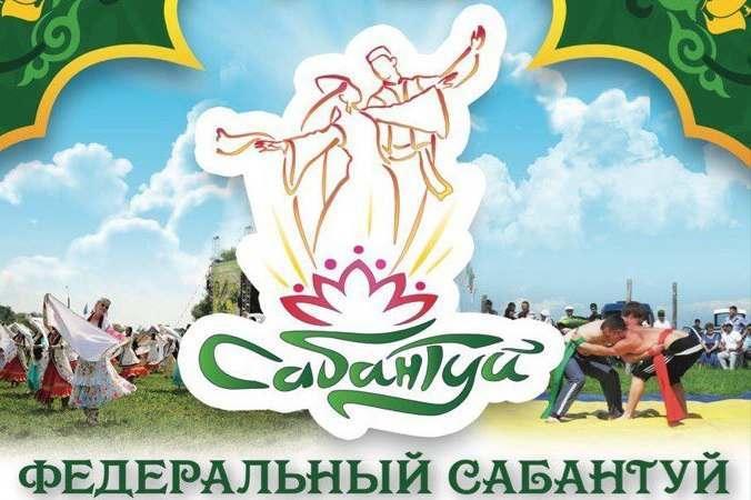 К Федеральному Сабантую в Астрахани появится новый памятник