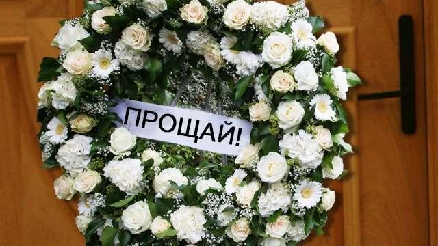 похоронные венки фото