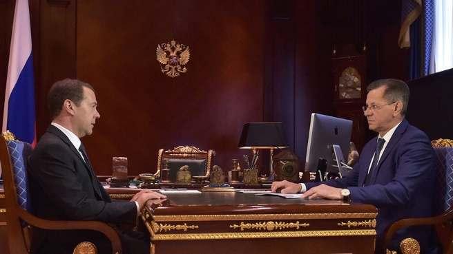 Александр Жилкин отчитался Дмитрию Медведеву о позитивной динамике