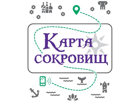Как попасть в историю Астрахани и не платить за связь весь год