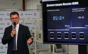 На 5-летии интернета 4G МегаФон сообщил о готовности сети к 5-кратному ускорению