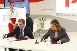 «РЖД» и МегаФон подписали соглашение о сотрудничестве в области развития услуг связи и Интернета Вещей