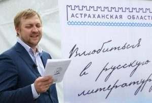 Приключения астраханского бренда в Москве