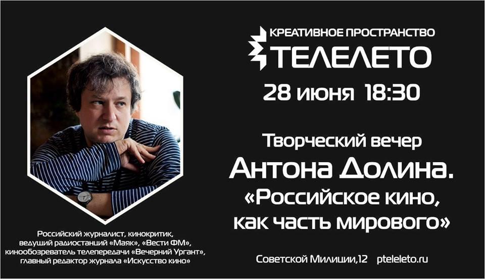 В Астрахань приедет звезда «Вечернего Урганта»