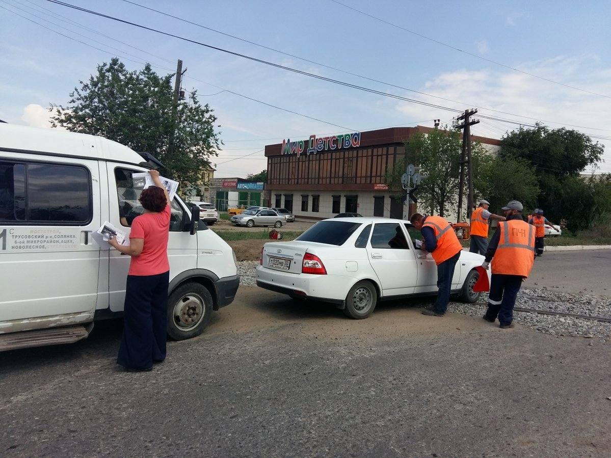 Астраханские железнодорожники присоединились к Международному дню безопасности на ж\д переездах