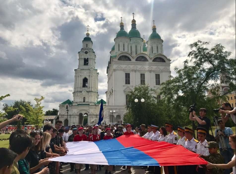 Астраханцы отметили День России