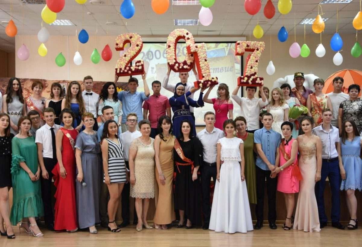 Выпускники астраханской школы им. Г. Тукая успешно сдали ЕГЭ