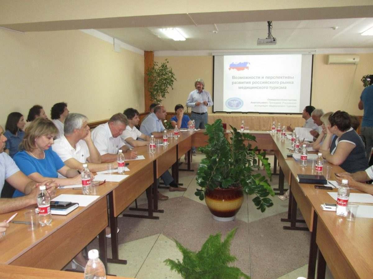Тему медицинского туризма обсудили в Астрахани