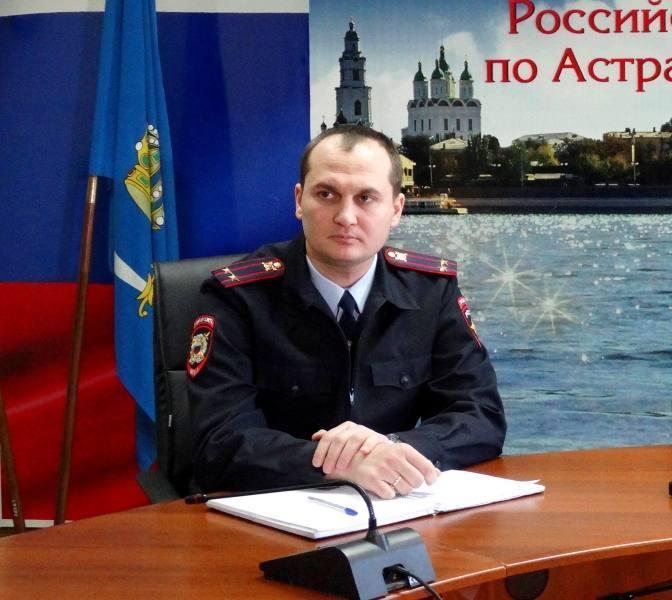 В астраханской полиции продолжаются кадровые перестановки