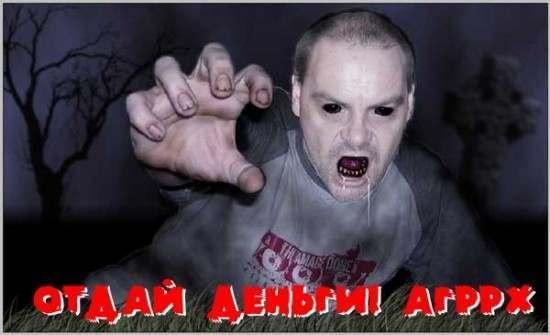 Астраханские власти хотят наказывать фейковых «инвесторов»
