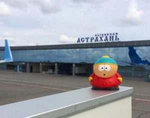Буквы АА возле астраханского аэропорта сменило светящееся табло