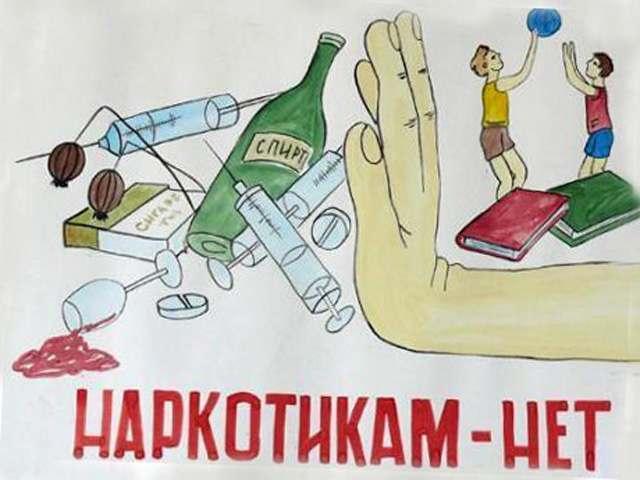 В администрации Астраханской области поговорили о наркотиках