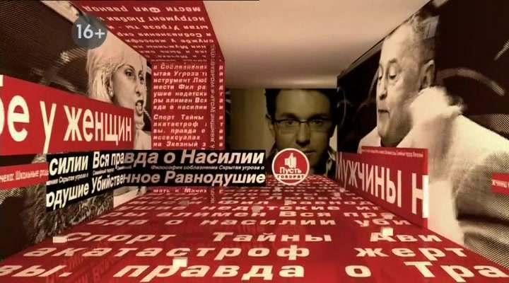 Скандал в астраханском Минздраве обсудят по Первому каналу