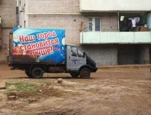 Астрахань вновь назвали одним из самых опасных городов России