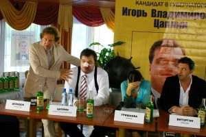 В Астрахани член избиркома провел агитацию за вымышленного кандидата