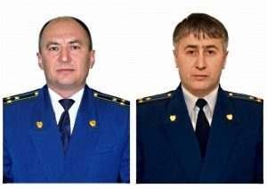 В прокуратуре Астраханской области перестановки