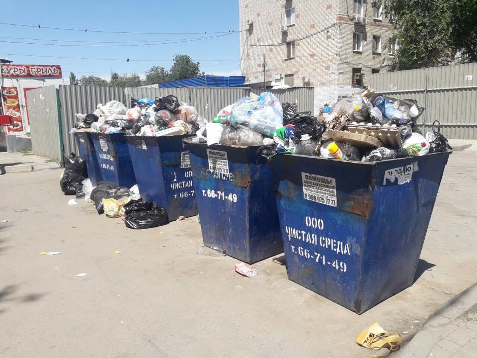 Астраханские «фронтовики» поговорили о мусоре