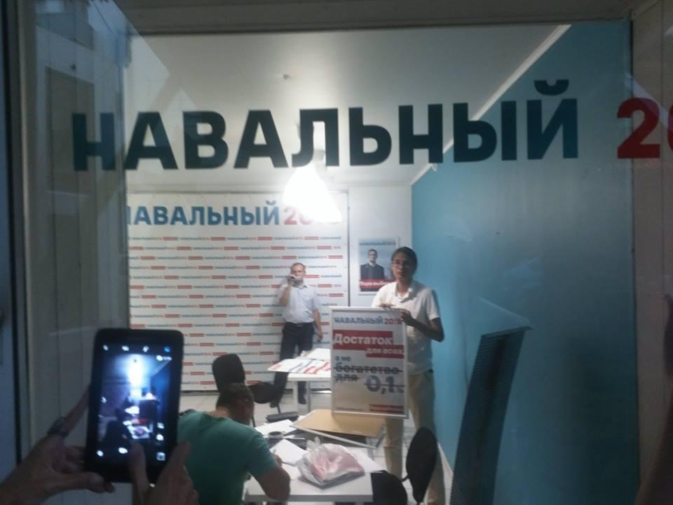 В Астраханский штаб Навального пришли с обысками
