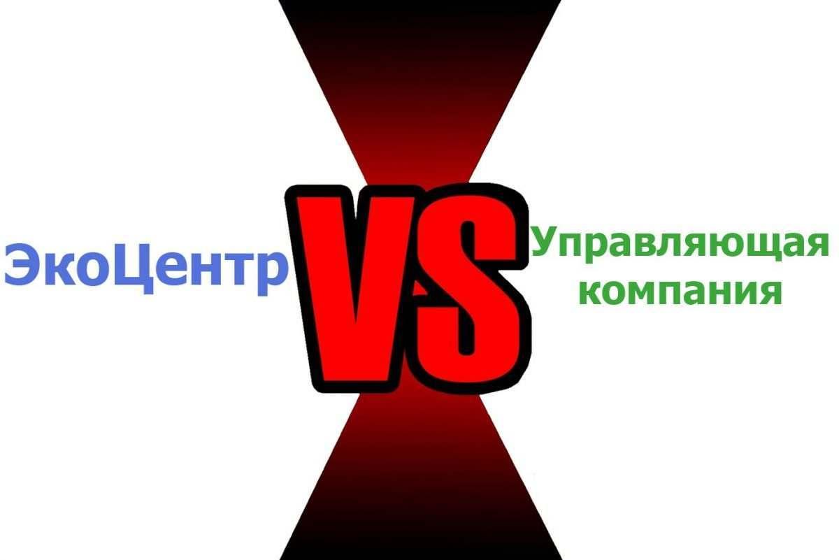 Астраханские УК и ТСЖ «забыли» свои функциональные обязательства