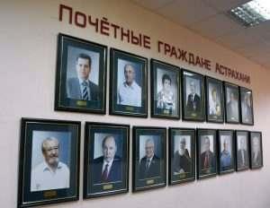 В Астрахани проголосовали за новых почетных граждан