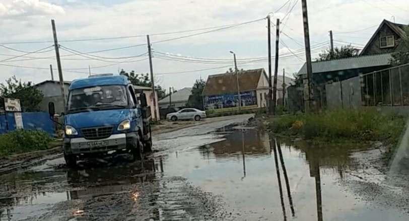 Жители Астрахань-2 возмущены состоянием дорог