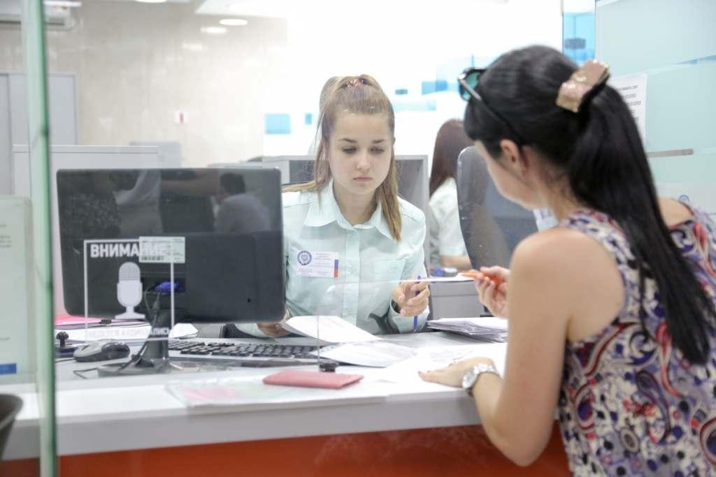 Аналитический центр поможет астраханским налоговикам