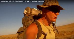 Архивное видео: одиночный поход под Астраханью за мексиканскими кактусами