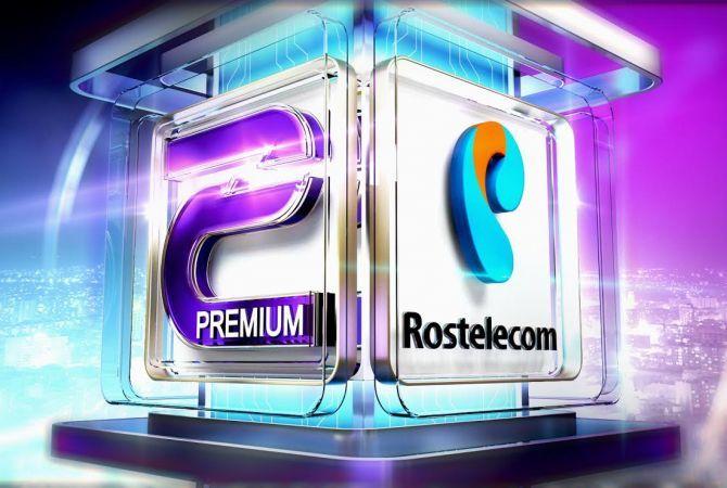 В сетке ТВ-вещания «Ростелекома» появился канал на армянском языке