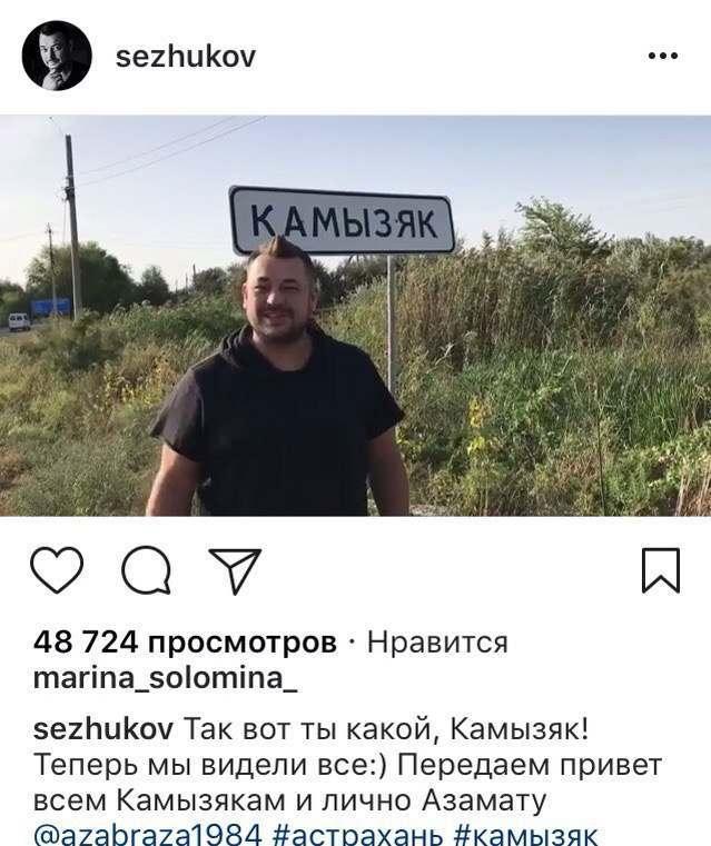 Группа «Руки Вверх!» призналась в любви губернатору Камызяка
