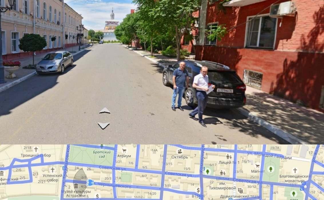 Яндекс.Карты обновили панорамы улиц Астрахани