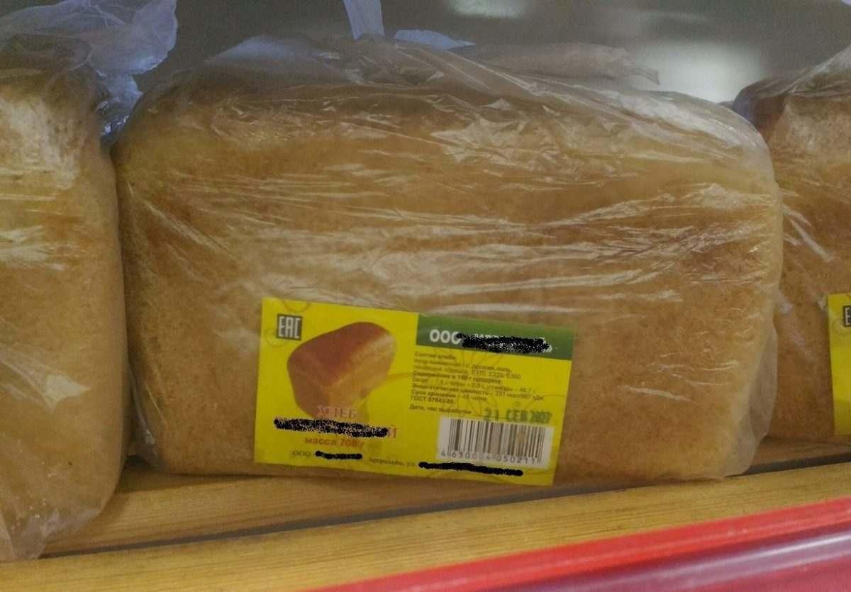 Астраханка купила буханку хлеба из 2027 года