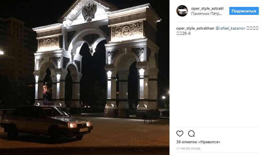 Астраханцы используют Триумфальную арку как площадку для дрифта