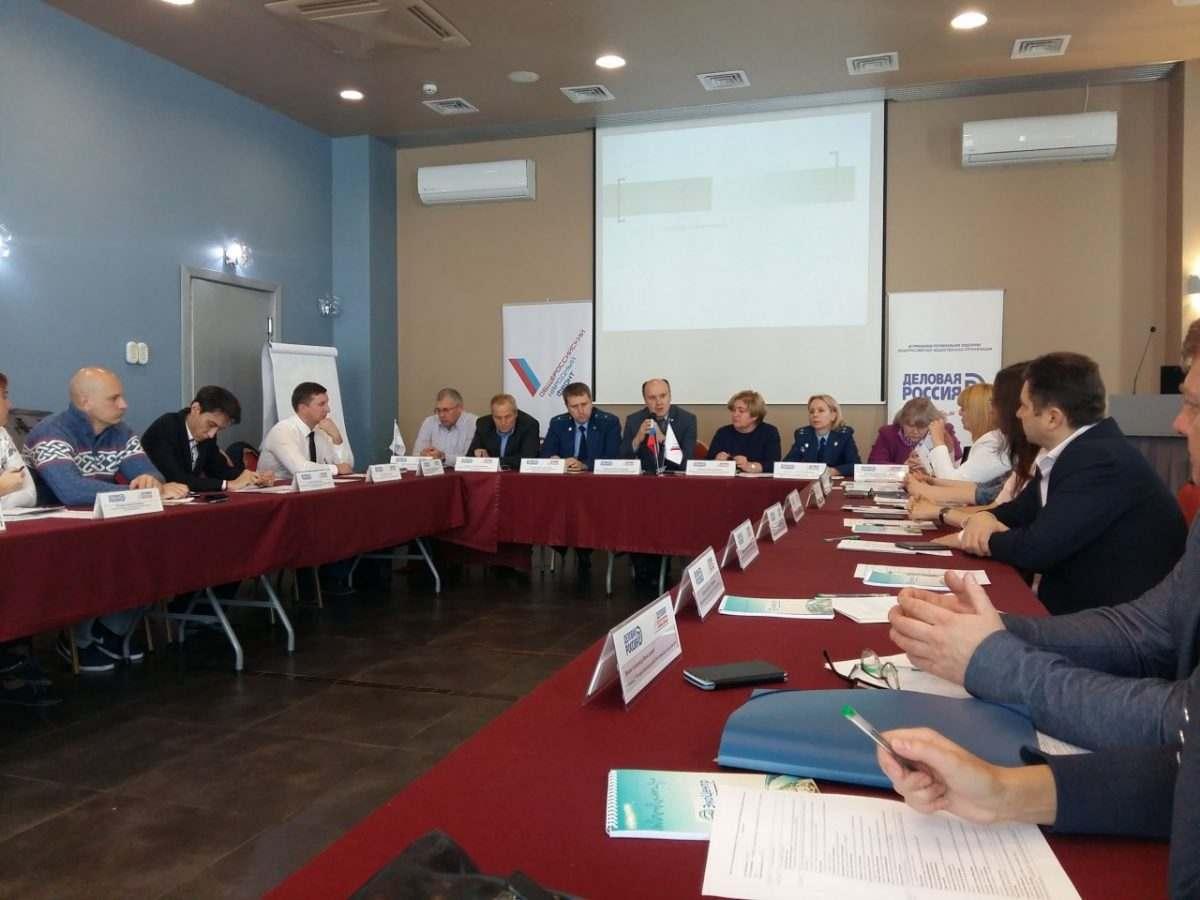В Астрахани обсудили реформу системы обращения с ТКО