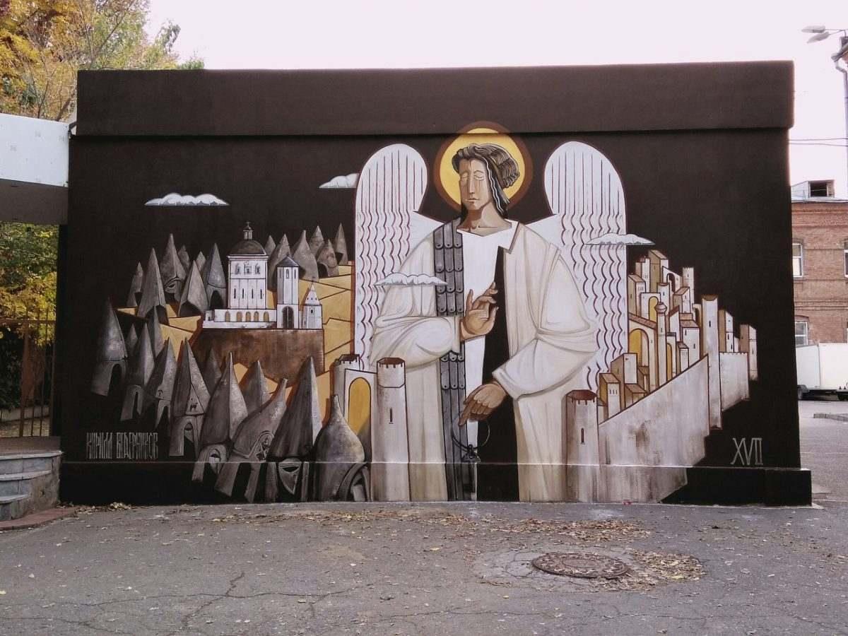 Уличные художники украсили Астрахань