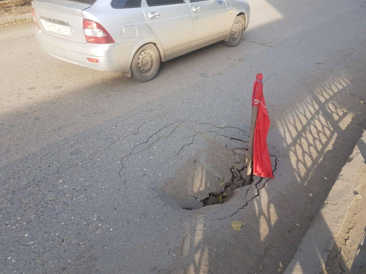 В Астрахани провалился асфальт и появился красный флаг