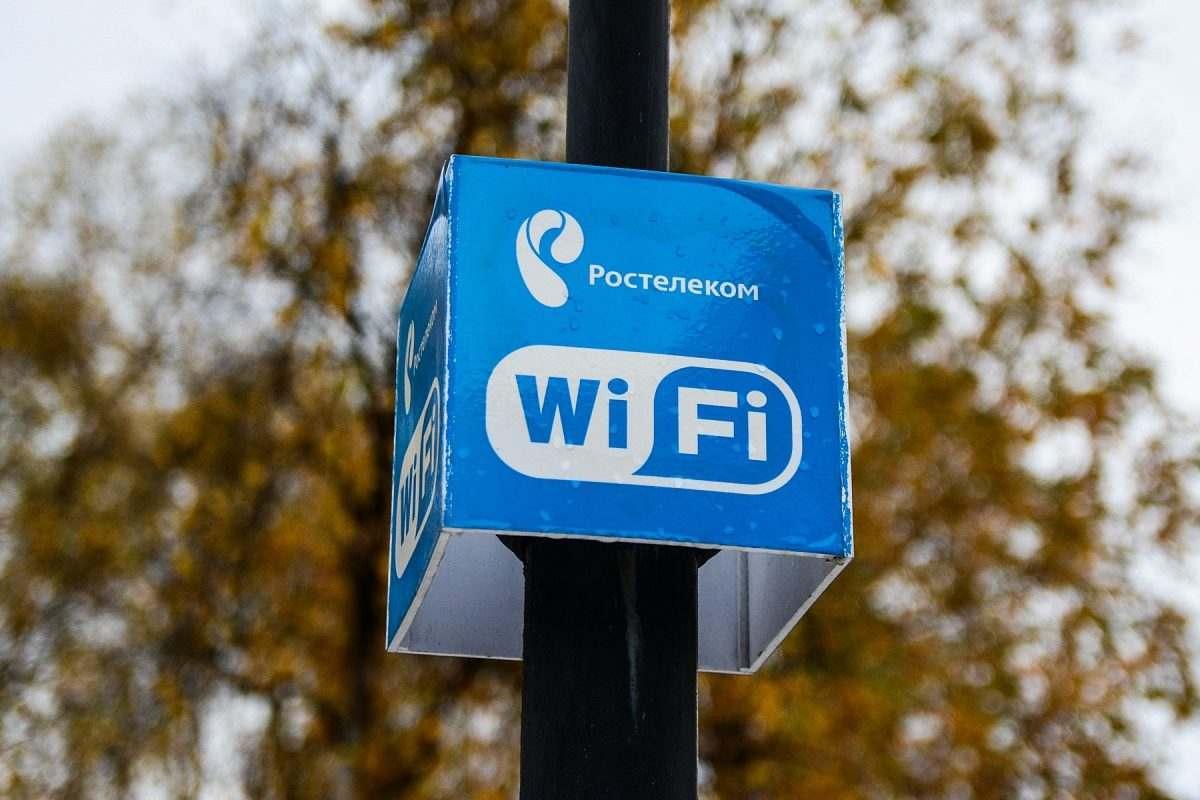 Бесплатный wi-fi от «Ростелекома» в малых селах набирает популярность