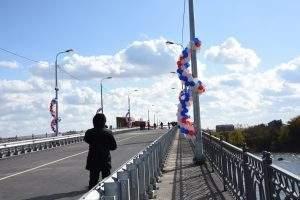 Открытие Кирикилинского моста: как это было
