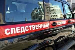 Астраханец порвал материалы своего уголовного дела и получил еще одно